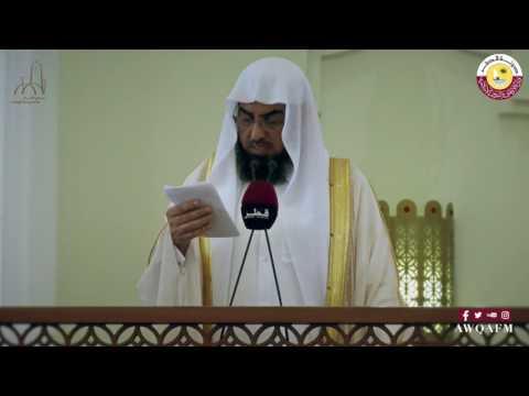 خطبة بعنوان تحري الحلال للشيخ د. محمد المريخي