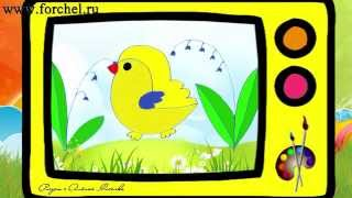 Как нарисовать птичку, цыпленка