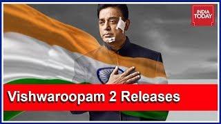 Video Vishwaroopam 2 Trailer Review: This Kamal-Starrer Is A Bag Full Of Goodies MP3, 3GP, MP4, WEBM, AVI, FLV Agustus 2018