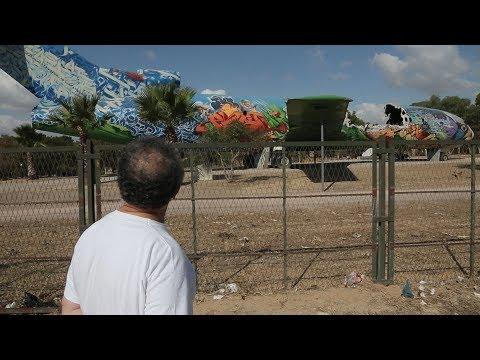 منتزه المروج 2:  جمعية المتساكنين  تندد بإهمال المنتزه و تهميش مبادرتها