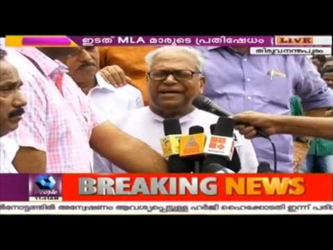 K Babu Bribery Controversy: VS Takes A Jibe At Oommen Chandy 30 November 2015 02 40 PM