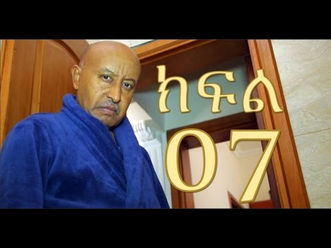 Meleket Drama Part 7 on KEFET.COM