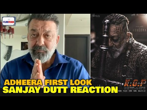 Sanjay Dutt REACTION on Adheera FIRST LOOK | KGF Chapter 2 | Unveiling The Brutality | KGF2