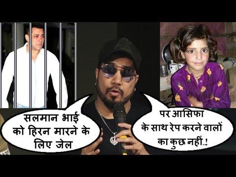 Mika Singh's SAD Reply On Asifa RAPE Case As He COMPARES It With Salman Khan's BLACKBUCK Case