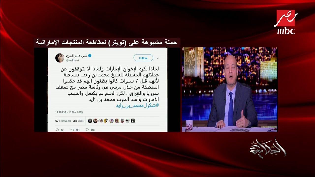 عمرو أديب: التحالف بين مصر والإمارات والسعودية هو السد المنيع في وجه المؤامرات