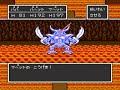 ドラゴンクエスト 5 エスターク 動画