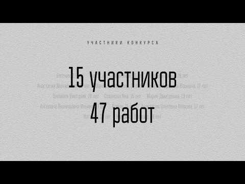 Культурные мосты России: русский-удмуртский