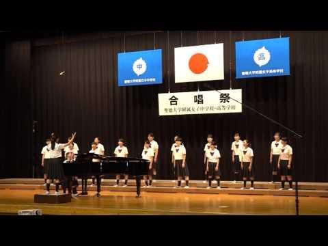 20170603第32回合唱祭中学校の部最優秀賞 2年A組 空駆ける天馬