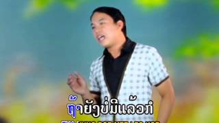 Video ຮັກສາວຕ່າງແຂວງHuk sao tang Khaewng/ຂັວນໃຈ ສາຍນ້ຳລີກ MP3, 3GP, MP4, WEBM, AVI, FLV Agustus 2018