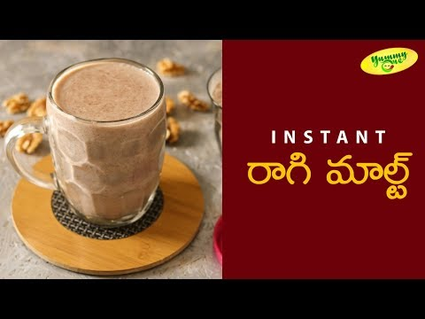 How To Prepare Nutritious Ragi Malt | YummyOne