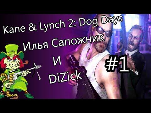 Kane and Lynch 2: Dog Days #1