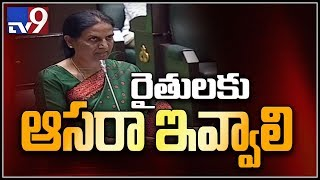 Sabitha Indra Reddy on TRS schemes in Assembly || Telangana Budget Session 2019