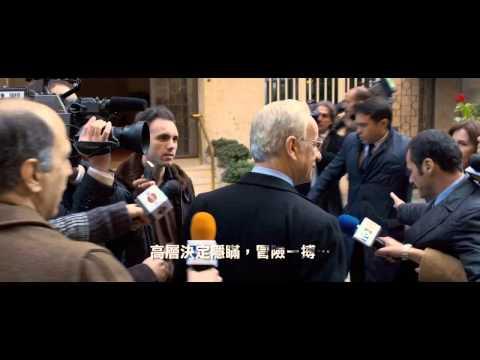 《秘書長萬萬歲》中文版預告 20131227