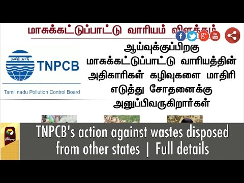 TNPCBs-action-against-wastes-disposed-from-other-states-Full-details