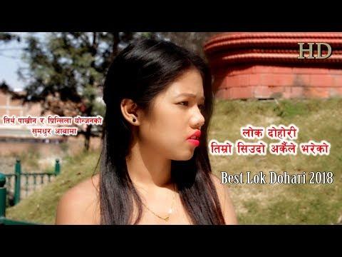 (New Nepali Lok Dohari Song Timro Seudo Arkai le...- 7 minutes, 30 seconds.)