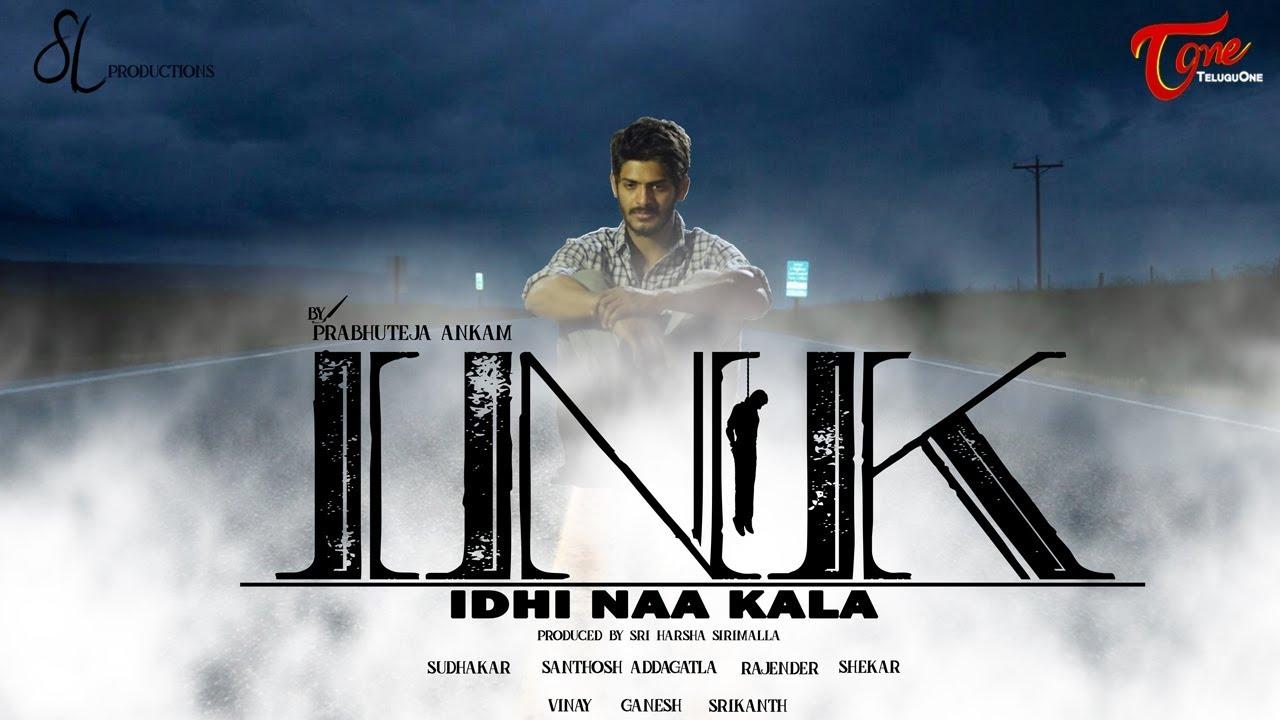 INK - Idhi Naa Kala - Latest Telugu Short Film