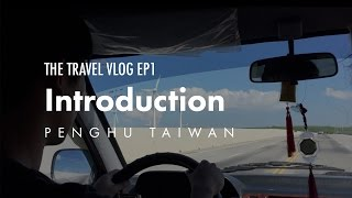 Penghu Taiwan  city photos gallery : Penghu Taiwan // The Travel Vlog - Ep 1