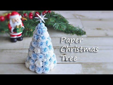 紙で作るクリスマスツリーの作り方 - DIY How to Make Paper Christmas Tree