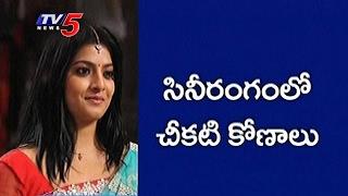 Tamil Actress Varalaxmi Sarathkumar Exposes Sexual Harassment Faced by Her