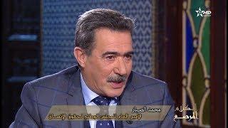 الكلام المرصع - محمد الصبار 2019/02/06