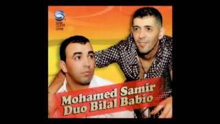 Edition Sun Clair presente :Mouhamed Samir - Nti Derti WahdoukherEdition Sun Clair est un producteur algérien de musique. Tous les contenus diffusées sur notre chaîne Youtube sont la propriété (©) de Sun Clair édition™ en association avec Studio One™ .