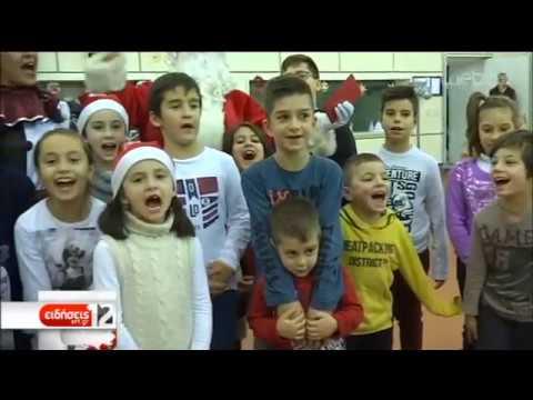 Παιδικό Φεστιβάλ στο Ραδιομέγαρο | 11/12/18 | ΕΡΤ