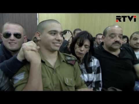 «Израиль за неделю» // Международные новости RТVi — 7 января 2017 года - DomaVideo.Ru