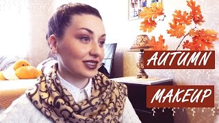 Hello everyone! I hope you liked my 5 minute Golden and Brown Fall Makeup! Thank you for thumbs up and subscribing on my channel! ❤Products used:- Jacqueline Kalab Magic Foundation Brush - http://go.magik.ly/ml/192k/- Mineralissima Natural Mineral Bronzer - http://goo.gl/oIHc2D- Mineralissima Natural Mineral Blush - http://goo.gl/2kGFAI- Mineralissima Angled powder brush - http://goo.gl/aDXrrXGIVEAWAY Results on https://www.instagram.com/dianatarose/ 07.12.16======================================Follow me:✳INSTAGRAM - http://instagram.com/dianatarose✴FACEBOOK - https://www.facebook.com/dianatarose✴TWITTER - https://twitter.com/DianataRose✳My Life Channel - https://goo.gl/bTjqmB✴BLOG - http://dianatarose.blogspot.com/✳PINTEREST - https://www.pinterest.com/DianaTaRose/✴GOOGLE + - https://goo.gl/NYKCeN======================================Get paid sponsors: https://famebit.com/a/DIYwithDianaTaEarn extra money with your channel: https://www.magiclinks.org/rewards/referral/dianataros/======================================Hey, I'm Diana, from Georgia Country. I make videos about DIY projects, MakeUp Transformation, VLogs and basically anything that I love. I hope, that my channel inspiring you and give you some cool ideas, as like you inspiring me for making more and more beautiful videos! ❤======================================For business enquiries: dianatarose@gmail.com======================================Disclaimer: This video is not sponsored and all the opinions are my own :)