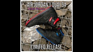 The Air Jordan 1 Quai 54 officially released today, July 8th to celebrate the annual Quai 54 World Streetball Championship.