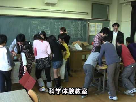 Senjujoto Elementary School