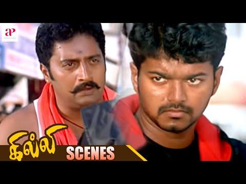 Gilli Tamil Movie | Vijay vs Prakash Raj Scenes | Trisha | Ashish Vidyarthi | Dhamu