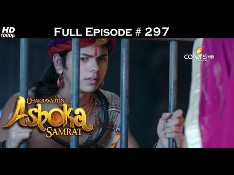 Chakravartin-Ashoka-Samrat--17th-March-2016--चक्रवतीन-अशोक-सम्राट--Full-Episode-HD