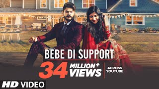 Kadir Thind: Bebe Di Support | Desi Routz | Latest Punjabi Songs 2017 | T-Series Apna Punjab