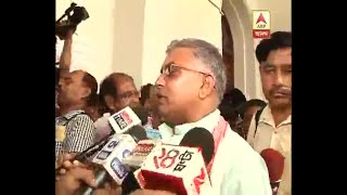Presidential Election 2017: Reaction Of Dilip Ghosh on NDA nominated President Candidate Ram Nath Kovind