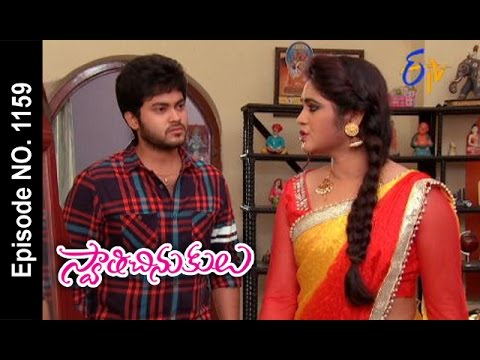 Swathi Chinukulu 22nd May 2017 Full Episode No 1159