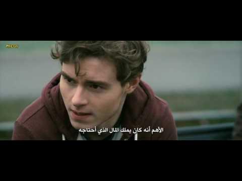 Hacker full movie film complet arab فيلم المتعة و التشويق هاكر