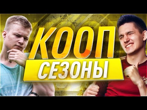 FIFA 17 - KEFIR И STAVR
