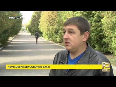 Міністр освіти і науки України визнала неправомірним розпорядження міського голови Рівного [ВІДЕО]