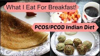 PCOS: What I Ate For BREAKFAST This Week   #WhatIEatWednesday   Ranju N
