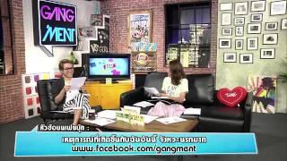 Gang 'Ment 6 May 2014 - Thai TV Show