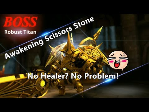 Destiny6 - Robust Titan 8th Floor (Scissors Awakening Stone)