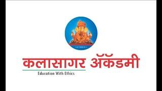 Video Dr. Vitthal Lahane Motivational speech at Kalasagar Academy, Wai download in MP3, 3GP, MP4, WEBM, AVI, FLV January 2017