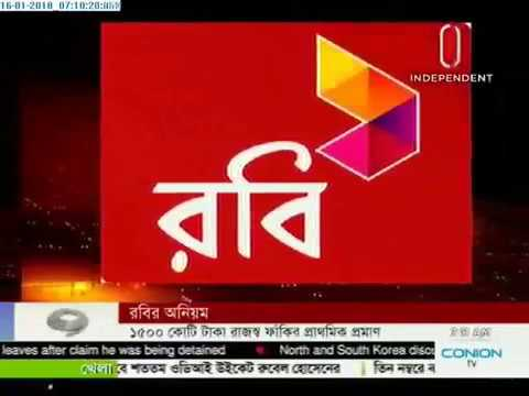 Robi mobile operator evades Tk 1,500cr in taxes. (16-01-2018)