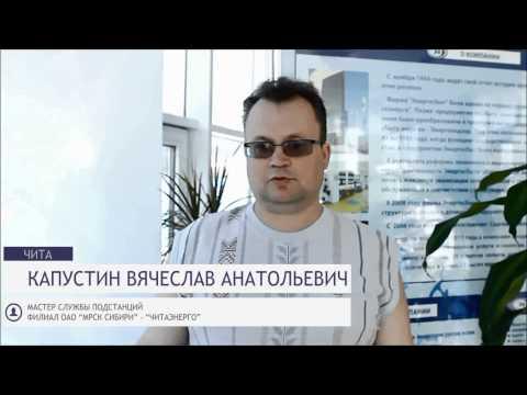 """Семинар по программе """"ПРОФИ"""" (2014)"""