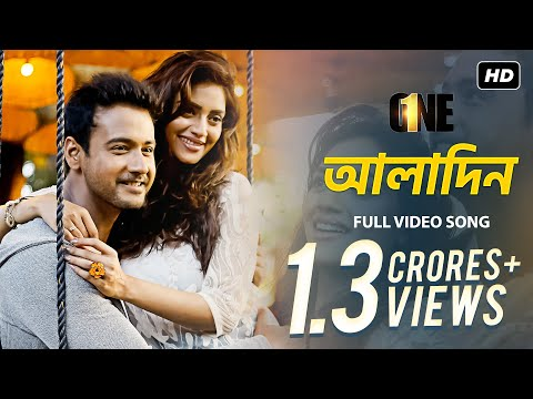 Download Aladdin | One | ওয়ান | Video Song | Prosenjit | Yash | Nusrat | Birsa | Shalmali | Arindom | SVF HD Mp4 3GP Video and MP3