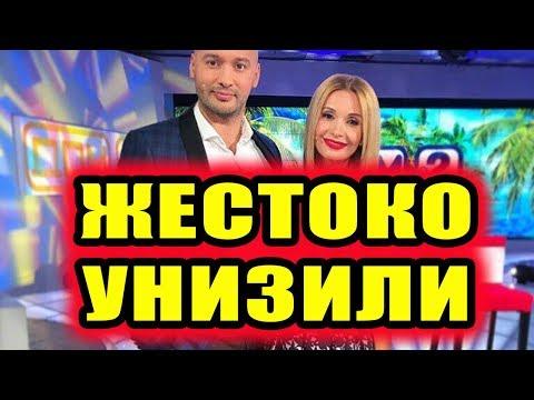 Дом 2 новости 24 апреля 2018 (24.04.2018) Раньше эфира