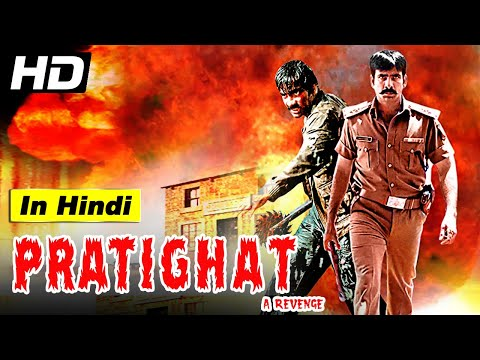 Original Rowdy Rathore Full Movie In Hindi | Pratighat - A Revenge | South Indian Dubbed