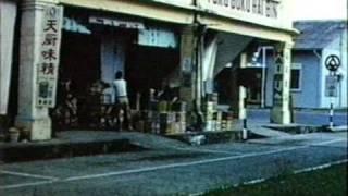 Kuala Belait Brunei  city photos : Shoppen in Kuala Belait, Brunei, Borneo, jaren 60