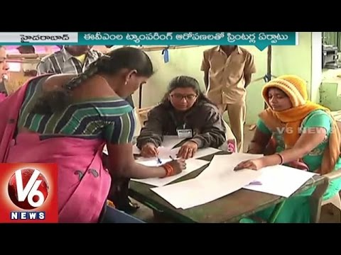 ECIL-MD-Sudhakar-says-No-Chance-of-Tampering-with-EVM-Municipal-Elections-V6-News-05-03-2016
