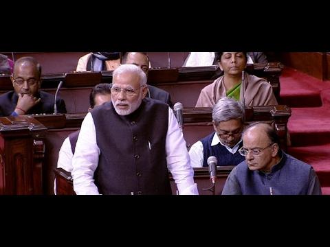 PM Modi replies to the Motion of Thanks on the President's Address in the Rajya Sabha